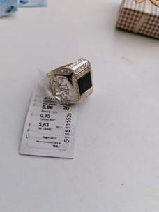 перстень 461