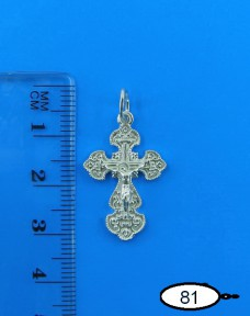 Серебряный крестик 81