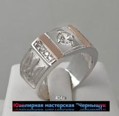 Перстень (печатка) с Тризубцем 404з