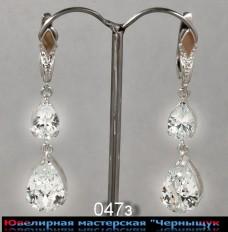 Серебряные сережки 047з