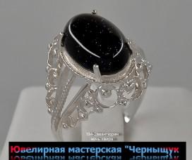 Серебряное кольцо 194-2