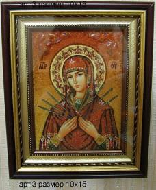 Икона(семистрельная) из янтаря под стеклом 3
