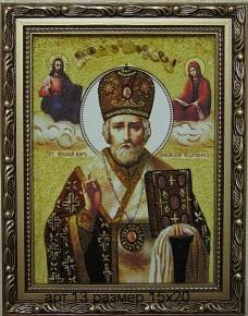Иконы из янтаря Николай Чудотворец арт.13