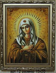Икона из янтаря Умиление арт.12