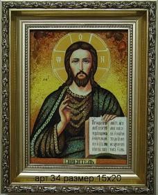 Икона Спаситель из янтаря арт.34