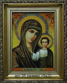 Иконы из янтаря Казанская Пресвятая Богородица арт.35