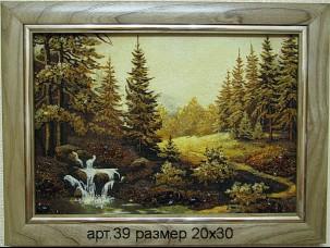 Пейзаж из янтаря 39