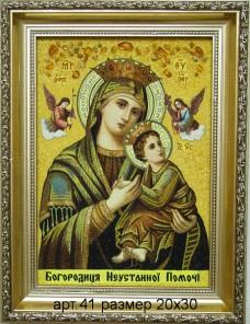 Икона из янтаря Богородица неустанной помощи арт.41