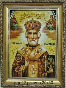 Иконы из янтаря Николай Чудотворец арт.42