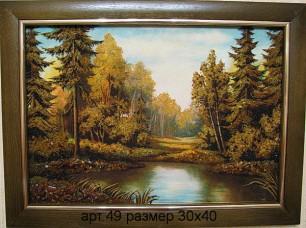 Пейзаж из янтаря 49
