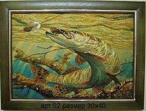 Картина(панно) из янтаря Рыбалка 52