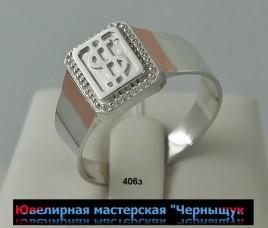 Перстень (печатка) 406з