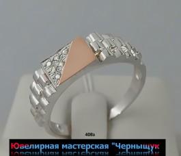 Перстень (печатка) 408з