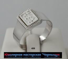 Перстень (печатка) знак доллара $ 406