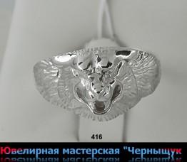 Перстень (печатка) 416