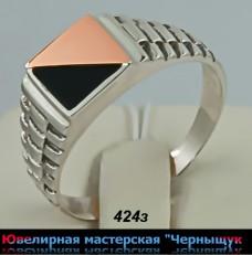 Перстень (печатка) 424з