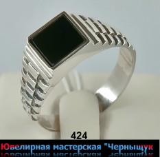 Перстень (печатка) 424