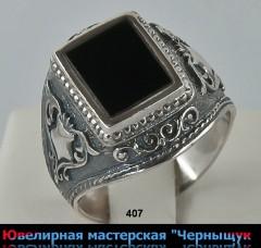 Мужской серебряный перстень с ониксом 407