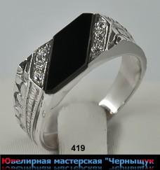 Перстень (печатка) 419
