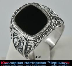Серебряный мужской перстень с ониксом 428
