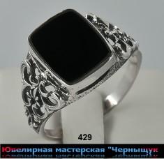 Перстень (печатка) с ониксом 429