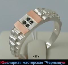 Серебряный Перстень (печатка) 427з