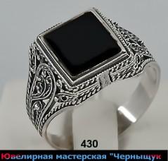 Перстень (печатка) с ониксом 430