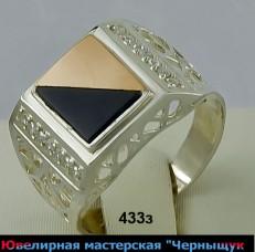 Перстень (печатка) 433з