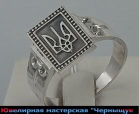 Перстень (печатка) с Гербом Украины 435
