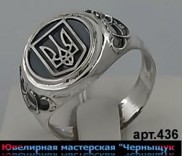 Перстень (печатка) с Тризубцем 436