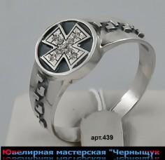 Перстень (печатка) 439