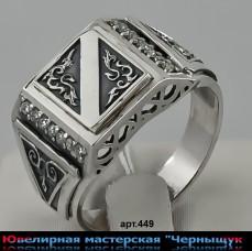 Перстень (печатка) 449