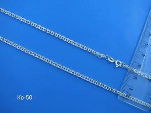 Серебрянная цепочка Кр-50