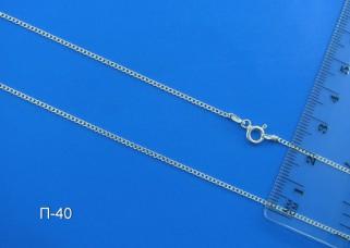 Серебрянная цепочка