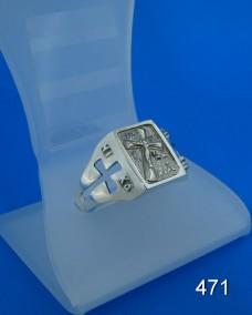Перстень (печатка) 471