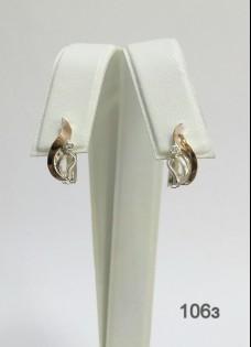 Серебряные сережки 106з