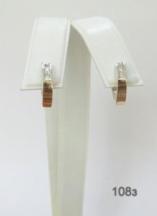 Серебряные сережки 108з