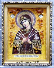 Икона из янтаря Семистрельная арт.61