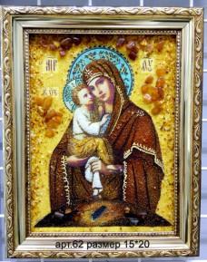 Икона из янтаря Дева Мария с сыном арт.62