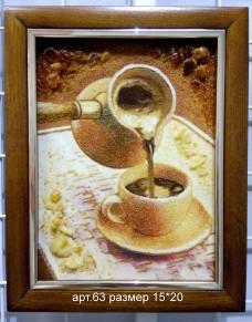Картина(панно) из янтаря Кофе 63