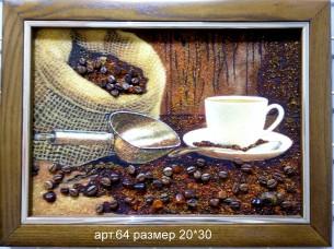 Картина(панно) из янтаря Кофе 64