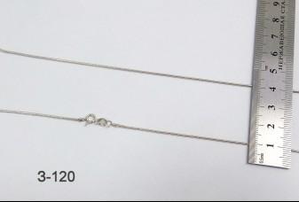 Серебрянная цепочка З-120