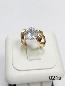 Серебряное кольцо 021з