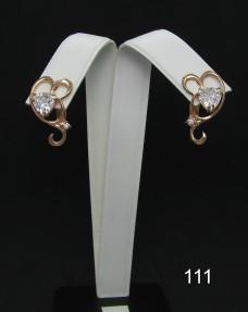 Серебряные сережки 111(позолота)